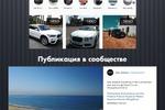 Аренда автомобилей в Испании / Instagram