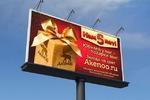 Рекламный щит к юбилею сайта Акеноо