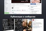 Cеть салонов красоты в Москве / Facebook