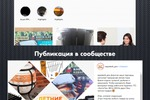 Производство и продажа бурового инструмента / Instagram