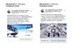 Таргетинг для авторских горнолыжных туров в Facebook и Instagram