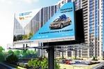 Билборд для строительной компании