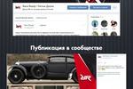 Интернет-магазин литых дисков / VK