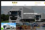 RDM Logistic