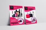 TM Vigo cosmetics, A4