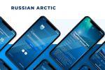 """Мобильное приложение для Национального парка """"Русская Арктика"""""""