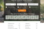 Сайт поиска ветуслуг планшетная версия