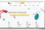 Студия вэб-дизайна BNet