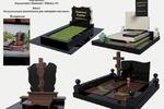 Моделирование памятников для интернет-магазина