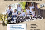 Плакат_А3