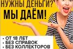 Анимированный gif баннер для Ломбарда на Яндекс