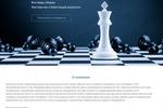 Сайт клининговой компании - десктопная версия