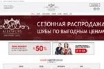 """Alex Furs"" магазин шуб"