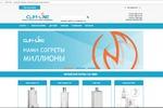 """""""CLIM-line"""" интернет - магазин отопительного оборудования"""