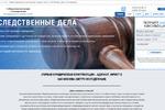 """""""Первая юридическая консультация"""""""