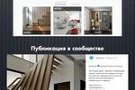 Проектирование и производство мебели / Instagram