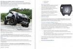 Сео-текст на автомобильную тематику