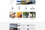 Дизайн главной транспортной компании