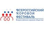 Логотип для хорового фестиваля