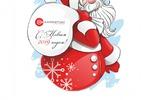 """Векторная иллюстрация - """"Дед мороз"""""""