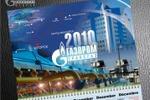 Квартальный календарь. Газпром.