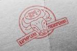логотип Вурнянский Мясокомбинат
