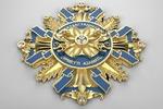 Орден Почётного гражданина Казахстана
