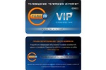 Дисконтная VIP-карта (ТелеРу)