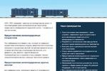 Сео-текст в раздел услуги сайта