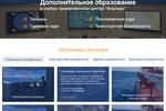 Дизайн сайта учебного центра для моряков