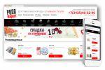 Интернет-магазин по доставке суши/роллов