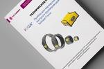Техническое описание оборудования
