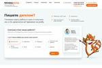 Дизайн сайта для сервиса написания бумажных работ