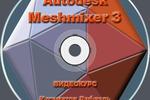 "Видеокурс ""Meshmixer"" (подготовка к печати на 3D принтере)"
