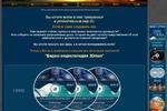 Сайт 3dmax