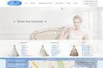 Интернет - магазин свадебных платьев