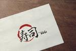 samuraji suši
