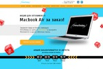 Дизайн страницы акции для сайта ChinaToday