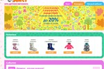Сеть детских магазинов Аист