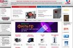 Сайт инжиниринговой компании Dizelek.ru