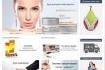 Онлайн аптека Интераптека