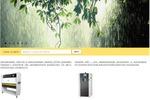 Корпоративный сайт компании АТЛАС