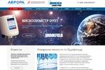 Корпоративный сайт компании  Brookfield