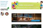 Интернет-магазин официального дилера продукции OSMO
