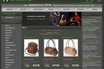 Интернет-магазин на базе 1С-Битрикс Wbags