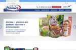 Интернет-магазин на Yii