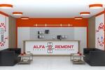 Дизайн проект отдела магазина по ремонту