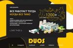 RC TRADE - КОГДА ВСЕ ТИХО