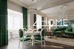 Дизайн-проект квартиры в Москве 104 кв. м.. (гостиная)