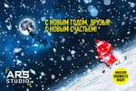 Ретушь фотографий для мероприятия Moscow snowkite night